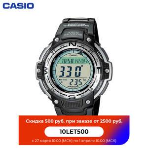 Наручные часы Casio SGW-100-1V мужские электронные на пластиковом ремешке