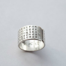 Retro Thai Silver Heart Sutra Ring Men and Women Wide Version Couple Opening Sterling Silver Pair Ring Ring Birthday Gift
