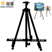 Metal Easel Folding Painting Easel Oil Painting Acrylic Painting Board Easel(1pc)
