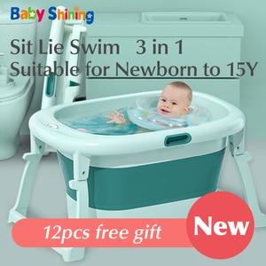 Image 1 - Baby Shining Bath Tub Bed 0 15Y Swim Plastic Portable Folding Home Bath Large Thick Widen Heat Preservation Children Bath Bucket