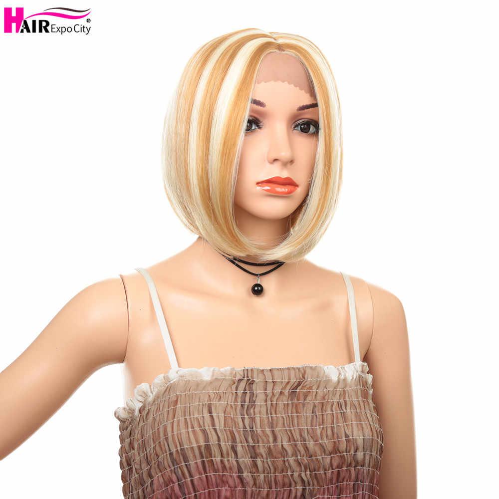 12 дюймов прямые волосы короткий боб парик Синтетический кружевной передний парик для женщин средняя часть парик 613 коричневый Выделите волосы Экспо-Сити