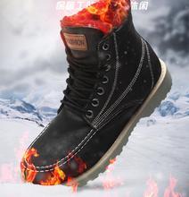 Winter men's cotton boots non-slip waterproof men's high top leather boots outdoor warm snow boots fashion men work cotton boots цены онлайн
