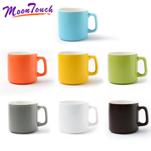 Candy-colored ceramic matte mug simple office water cappuccino coffee Nordic breakfast