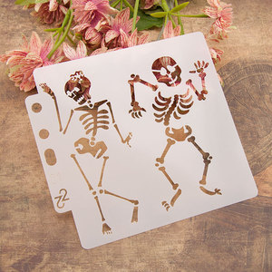 13 cm 5.1 inch dancing skeleton DIY layer scrapbook coloring engraving album decoration painting template stencil