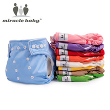 Baby Diaper Washable Cloth Cover Waterproof Solid Color Diapers Reusable Nappy Suit 0-2years Babies