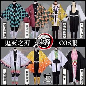 Image 2 - Kimetsuno Disfraz de Cosplay, cosplay de anime, Yaiba, Kamado, Tanjirou, Nezuko, Agatsuma, Zenitsu, Kochou, Shinobu, Sabito