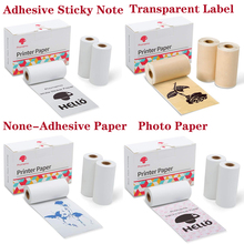 Phomemo Self-Adhesive Thermal Paper Printable Sticker Label Papers for Phomemo M02/M02S/M02Pro