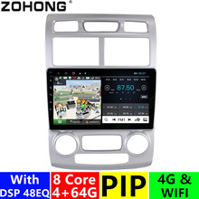 4G DSP 8 Cores Android 10 Car DVD for KIA Sportage Headuni Car Video Multimedia Player GPS Navigation Radio Stereo autoradio DVD