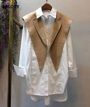 Женская осенне зимняя трикотажная рубашка с отложным воротником