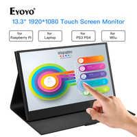 """Eyoyo 13,3 """"Tragbare Gaming Monitor 1920X1080 LCD Bildschirm Zweite Moniteur Mit Touch USB Typ C HDMI für laptop handy xbox PS4 PC"""