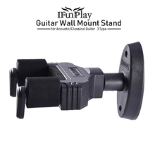 Portable Guitar Hook-Holder Hanger Music-Stand Wall-Mount Aroma for Display AH-85 Automatic-Lock