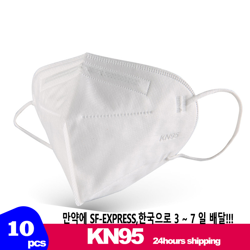 10PCS N95 Medical Face Masks 95% Filtration Non-woven Fabric Surgical Masks Reusable Mask Anti PM2.5 Bacterial Dust Mask