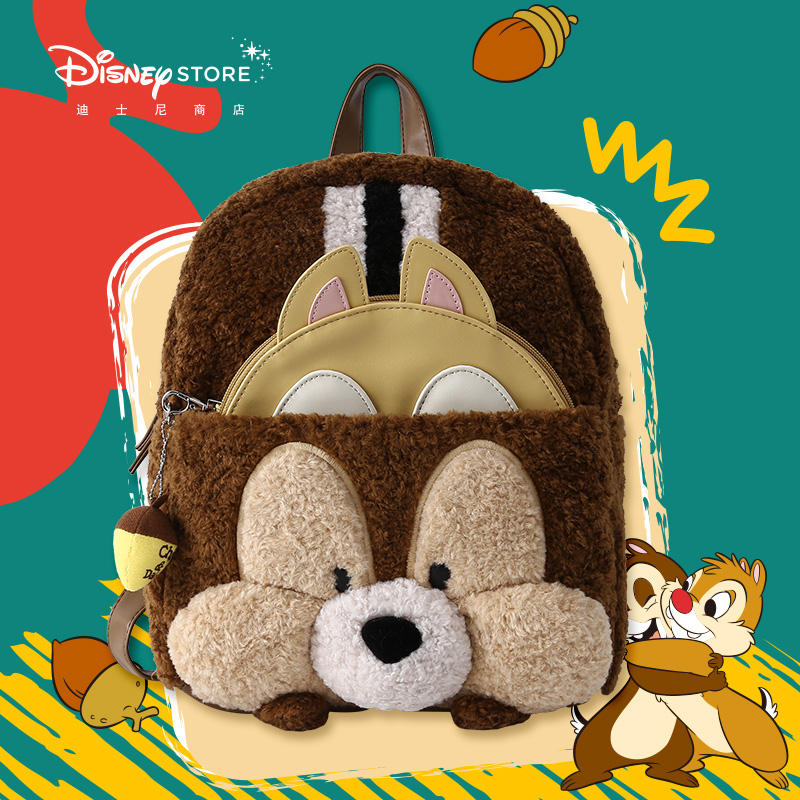 Original Disney Cartoon Chichididi Cute Plush Backpack Backpack Student Backpack With Coin Purse School Bags For Girls