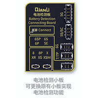 QIANLI iCOPY The battery detection panel can be replaced to realize the battery detection function. It is suitable for iphone