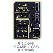 QIANLI iCOPY את סוללה זיהוי פנל יכול להיות מוחלף כדי לממש את סוללה זיהוי פונקציה. זה מתאים עבור iphone