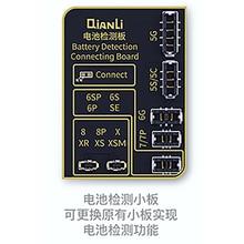 Qianli Icopy De Batterij Detectie Panel Kan Worden Vervangen Om Realiseren De Batterij Detectie Functie. Het Is Geschikt Voor Iphone
