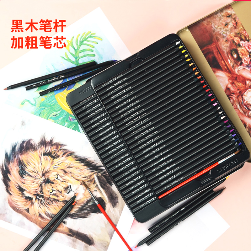 Marco 3200/3220 Black Wood Pen Oil/Water-soluble Colored Pencil Tin Set 24/36/48 Different Color Bold Lead Professional Painting