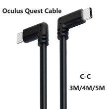 3m/4m/5m cabo de ligação para oculus quest/2 tipo c para tipo c/usb a 3.1 para tipo c transferência de dados linha de carregamento quest 2 acessórios