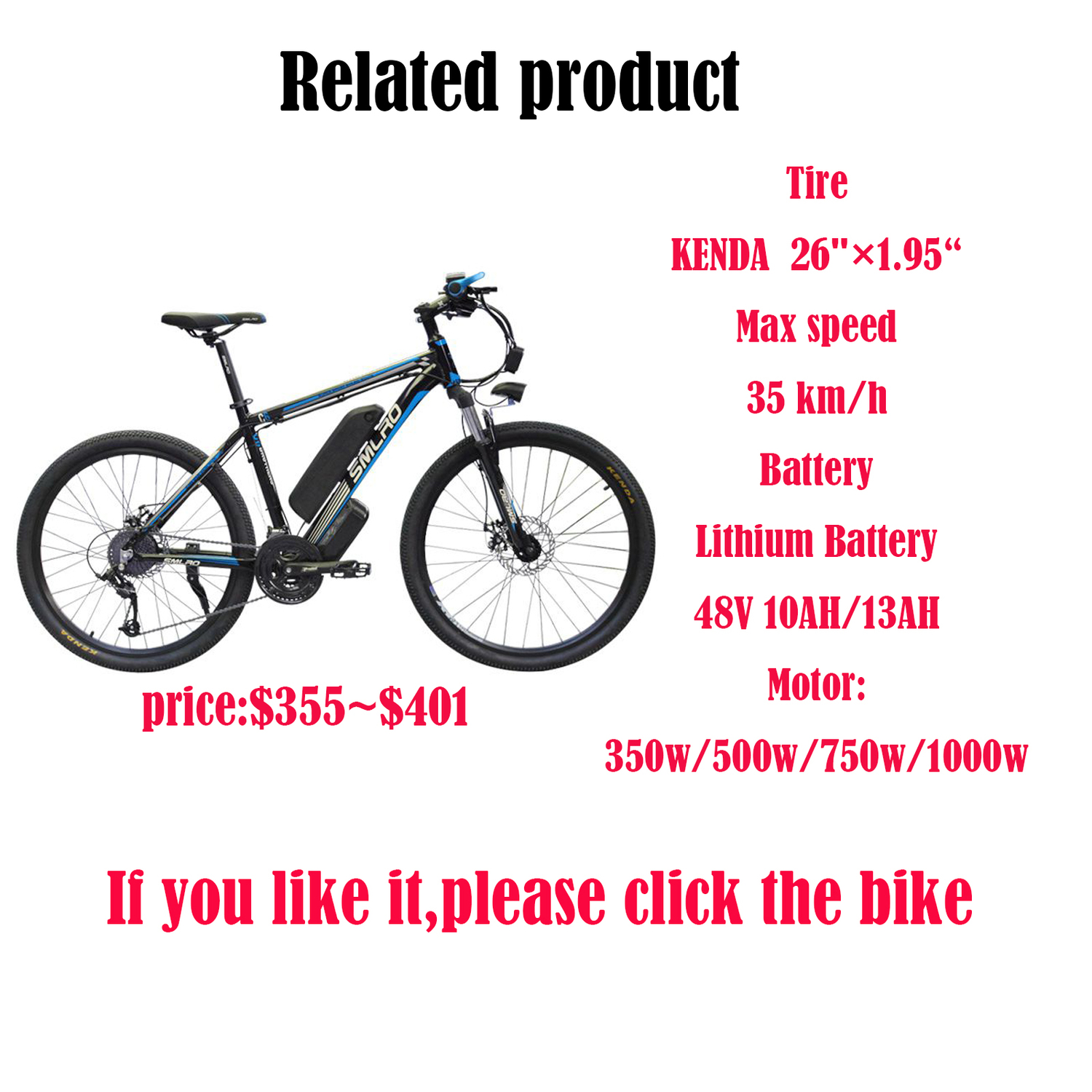 "S11F 26"" 48v 10AH 350W folding fat tire electric bicycle with hidden battery 11"