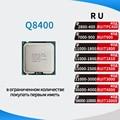 Процессор Intel Core 2 Quad Q8400 2,6 ГГц четырехъядерный четырехпоточный ЦПУ процессор 4M 95 Вт LGA 775