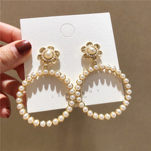 Fashion Geometric Round Simulated Pearl Flower Earrings Trend Exaggerated Oorbellen Moda Pendientes Mujer Bijoux Femme
