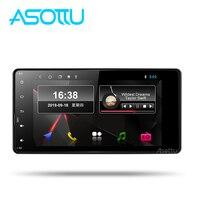 Asottu MI302 PX30 Android 9.0 car dvd radio video gps navigation for Mitsubishi outlander lancer asx 2012 2013 2014
