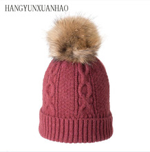 Fashion Winter Hats Caps Women Rough Twist-Type Cashmere Knitted Hat Female Girl Thick Warm Beanie Fur Pompom Gorro women new design caps twist pattern women winter hat knitted sweater fashion hats 6 colors y1