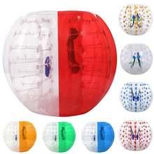 Надувные бамперный мяч из ПВХ шар Зорб пузырь футбол для парк
