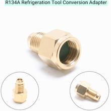 1/4 SAE to 1/2ACME Conversion Adapter Auto A/C US & EU Refrigeration Tool for R134A Air Conditioner Adjustable Coupler