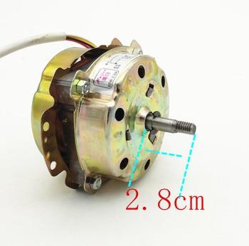 8mm axis 9cm 220V 65W 0.30A motor exhaust fan motor ventilator motor vanes electric fan motor accessories motor