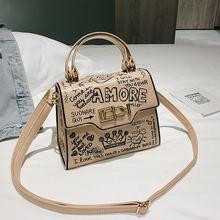 Женские сумки 2020 осень и зима новая корейская мода ретро сумка
