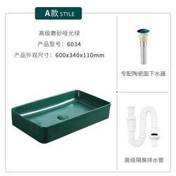الحديثة ماتي الأخضر مغسلة مع المصرفات مستطيلة منضدية حوض السيراميك بالوعة الحمام المنزلية منتجات الفن سفينة