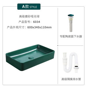 Washbasin Vessel Bathroom Sink Rectangular Ceramic Matte Modern Drainers Green with Household-Products