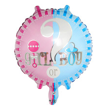 Baby gender reveal party decor 18-inch aluminium film balloon ball boy or girl