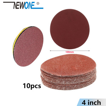 NEWONE 10pcs/set 4100mm Sandpaper Sand Polish Discs Multiple Sizes Grit 40 /60/80/100/120/150/180/240/320/400/600/800/1000/1200 image