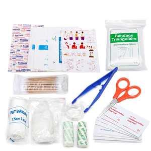 121 шт. мини аптечка для путешествий на открытом воздухе Отдых дома хозяйственные Портативный сумка для оказания первой помощи повязка для бандажа помощь лечение выживания пакет