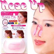 BellyLady фиксатор для коррекции носа, выпрямление мостика, красота, зажим для носа, массаж и релаксация, инструменты для макияжа
