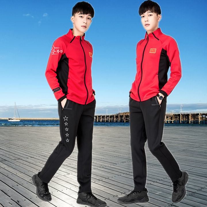 Chinese Team Sports Set Men And Women Sports Martial Arts Instructor Sports Clothing Uniform Coat Primary School STUDENT'S Schoo