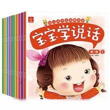 10 livros inteligência emocional infantil história inspiradora para os bebês a aprender falar libroschinese livres arte iluminação