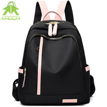 Casual Oxford Backpack High Quality Fashion Travel Tote Packbag 2021 New For Teenage Girl School Bag Backpacks Feminine Packbags
