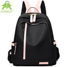 Casual Oxford Backpack High Quality Fashion Travel Tote Packbag 2021 New For Teenage Girl School Bag Backpacks Feminine Packbags