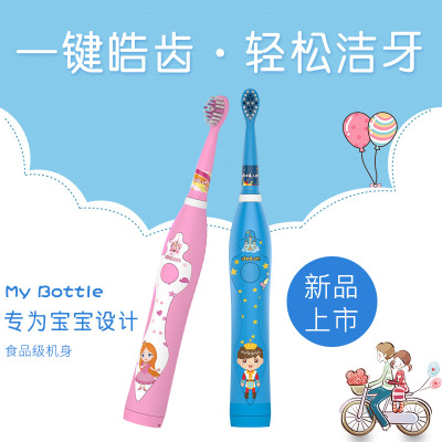 Toddler electric toothbrush rechargeable cartoon soft fur ultrasonic waterproof toothbrush image