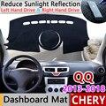Для Chery QQ 2th Gen 2013 ~ 2018 Новый QQ Kimo Противоскользящий коврик на приборную панель солнцезащитный коврик аксессуары с покрытием 2014 2015 2016