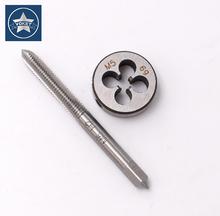 VOKET 1set HSS Metric Fine thread Hand tap Round die M17X1.5 M17X1.25 M17X1 M17X0.75 M17X0.5 Manual dies Plug taps suit M17X2