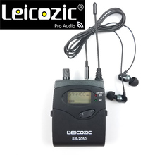 Leicozic Receiver for in ear monitor systems bk2050 SR 2050 sr2050 iem monitoring wireless systems for stage musical instrument