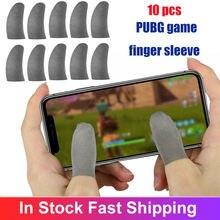 10 шт пальчиковые рукава для мобильных игр pubg пресс экран