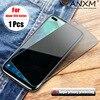 1Pcs Privacy Glass