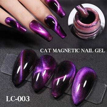 Magnetic Nail Polish Gel Soak Off UV LED Nail Varnish Lacquers Shiny Glitter Polishes
