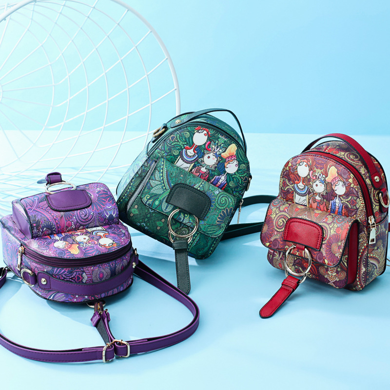 Fashion Mini Shoulder Bag 2020 New Pu Female Bag Creative Cartoon Printing Small Square Bag Multifunctional Wild Small Backpack