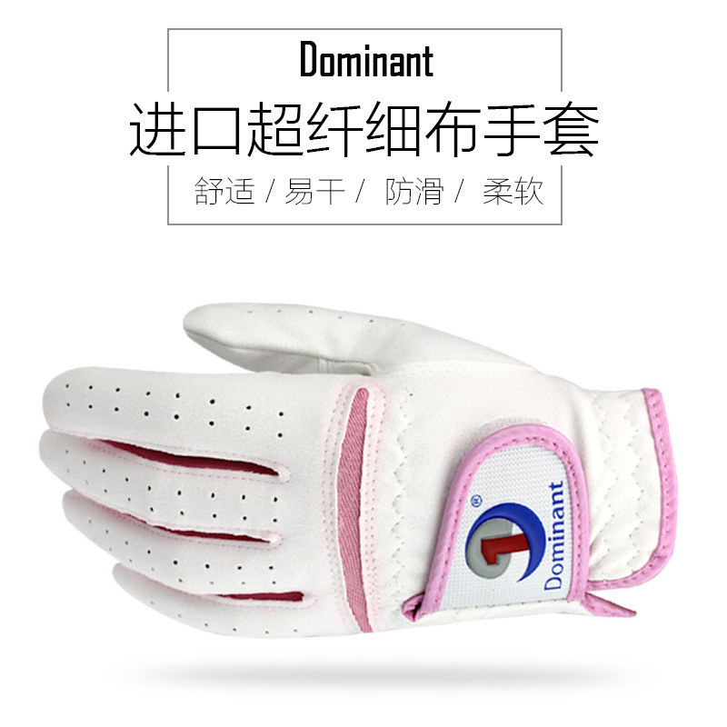 Genuine Product Dominant/Demetri Women's Golf Gloves Imported Microfiber Fine Cloth Wear-Resistant-Washing Hands